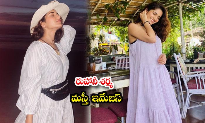 Glamorous actress Ruhani Sharma Adorable Poses-రుహానీ శర్మ మస్తీ ఇమేజస్