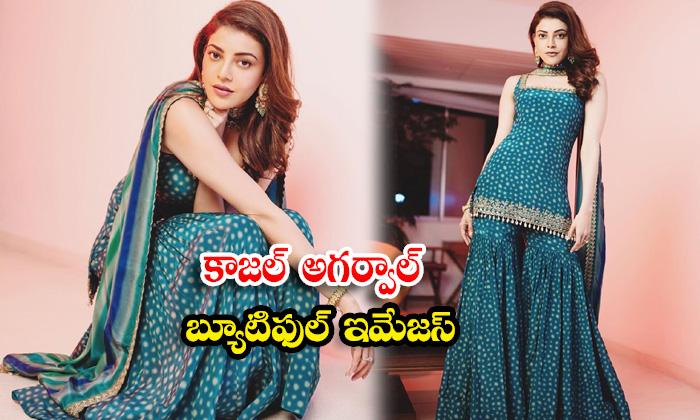 Glamorous actress kajal aggarwaltrendy clicks-కాజల్ అగర్వాల్ బ్యూటిఫుల్ ఇమేజస్