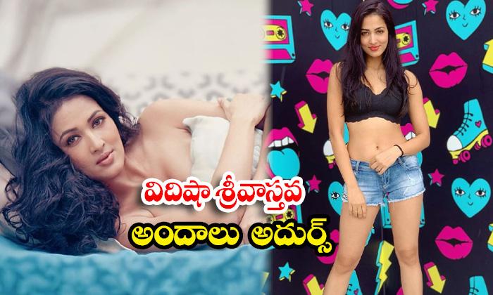 Glamorous actress vidisha srivastava Awesome images-విదిషా శ్రీవాస్తవ అందాలు అదుర్స్