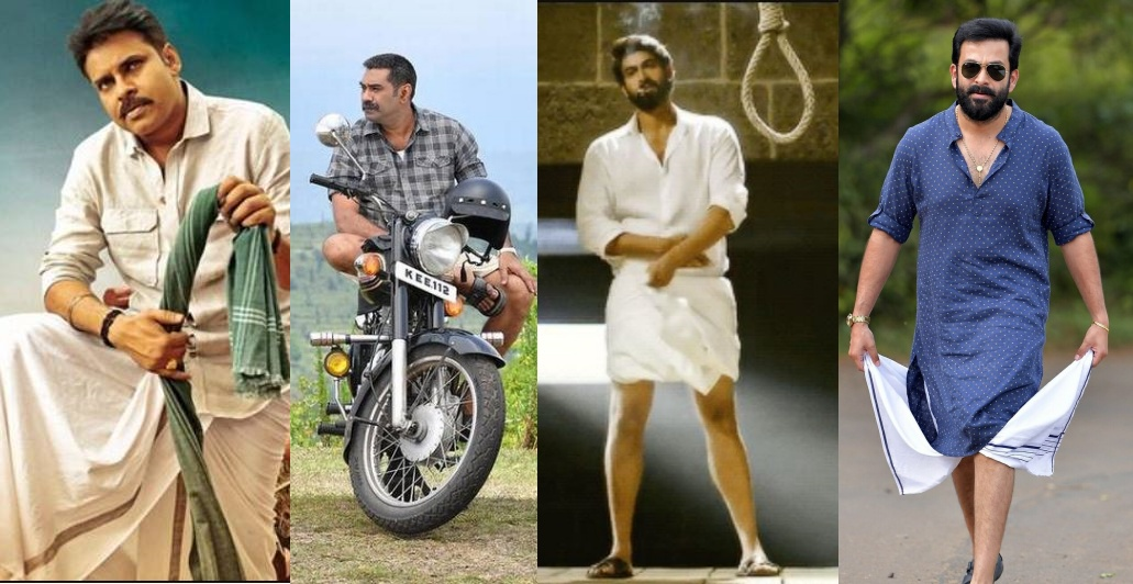 TeluguStop.com - Gossip: Average Director Set For Pawan Film