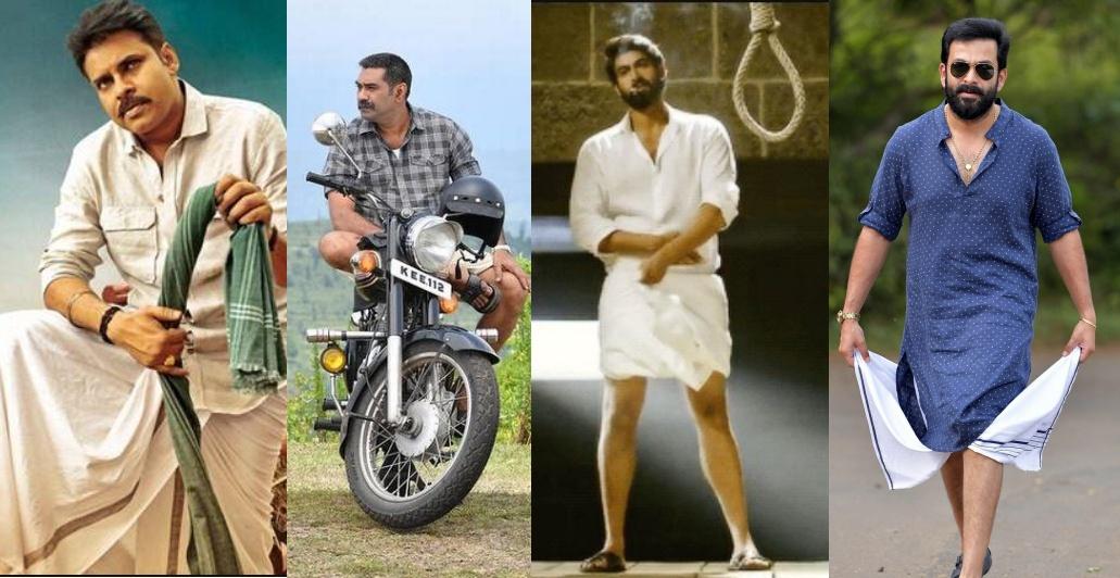 TeluguStop.com - Gossip: Average Director Set For Pawan Film-General-English-Telugu Tollywood Photo Image