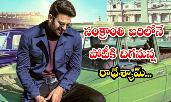 TeluguStop.com - Radhe Shyam Release Date Planing