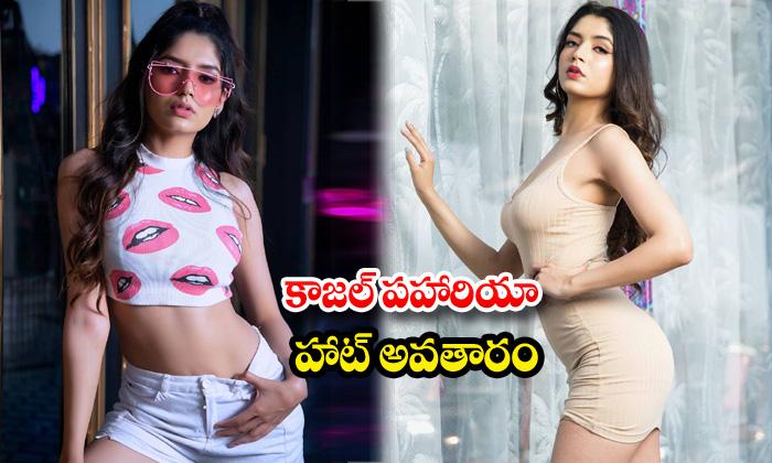 Hot model kajal pahariya romantic clicks-కాజల్ పహారియా హాట్ అవతారం