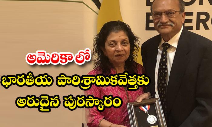 TeluguStop.com - Indian Origin Dinesh C Patel Honoured With Utah Governors Medal