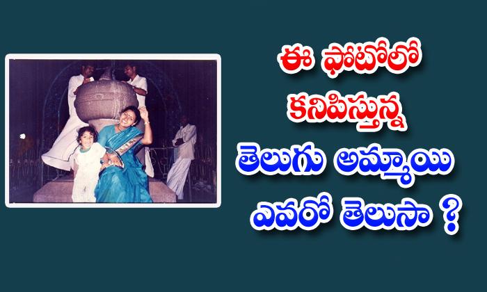 TeluguStop.com - Isha Rebba Child Hood Photos