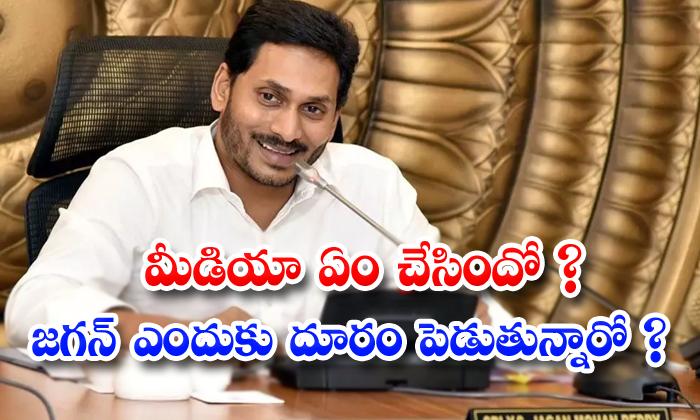 TeluguStop.com - Jagan Not Intrested On Press Meets