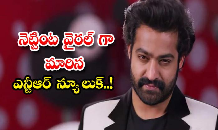 TeluguStop.com - Junior Ntr New Look Goes Viral