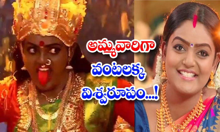 TeluguStop.com - Premi Vishwanath Special Performance In Star Maa Special Event