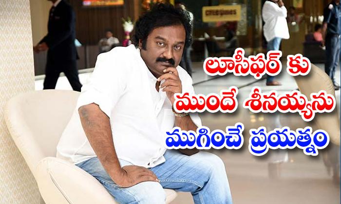 TeluguStop.com - Vv Vinayak Going To Finish Seenaiah Movie Soon
