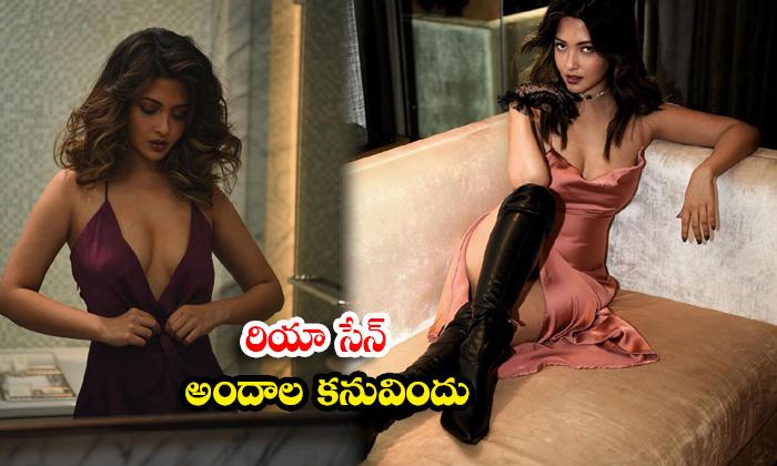 Mind blowing pictures ofactress Riya sen-రియా సేన్ అందాల కనువిందు