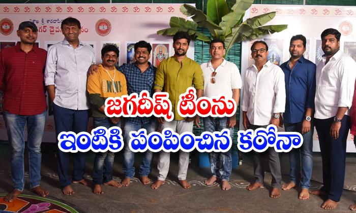 TeluguStop.com - Tuck Jagadeesh Movie Shooting Stop About Coronavirus