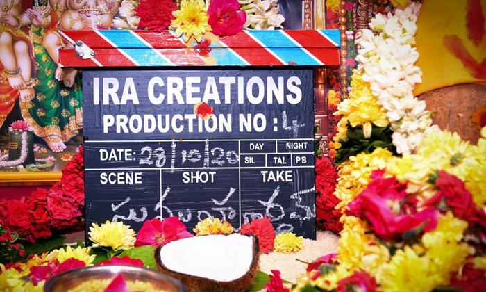 TeluguStop.com - Naga Shaurya – Aneesh Krishna Film Launched-Latest News English-Telugu Tollywood Photo Image