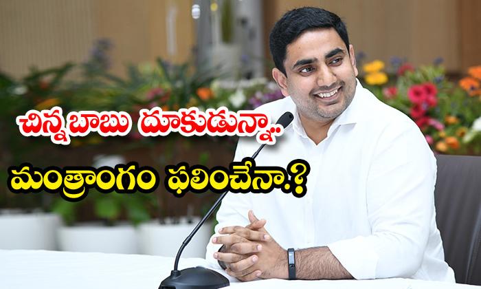 TeluguStop.com - Nara Lokesh Active And Speedy In Tdp