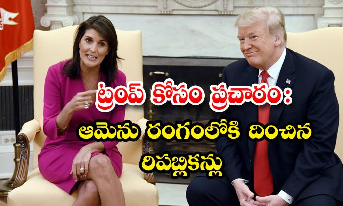 TeluguStop.com - Nikki Haley Supports Trump