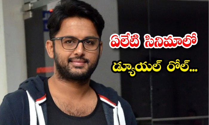 TeluguStop.com - Nithin Doing Dual Role In Check Movie