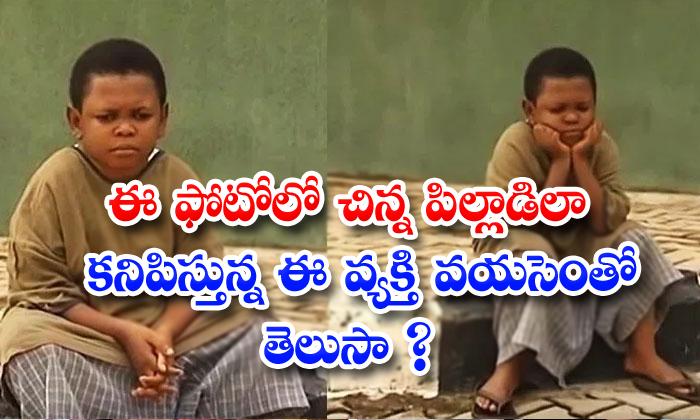 TeluguStop.com - Osita Iheme Age And Real Life News