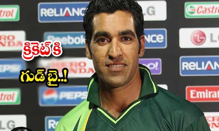 TeluguStop.com - Pakistan Cricketer Umar Gul Announces Retirement
