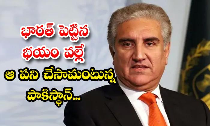 TeluguStop.com - Pakistan Scared Of India Abhinandan Release