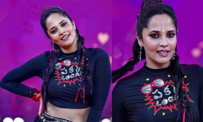 TeluguStop.com - Pic Talk: Anasuya's Glam Show For Pakka Local Song-Latest News English-Telugu Tollywood Photo Image