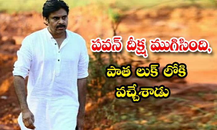 TeluguStop.com - Pawan Will Join Shooting Vakeel Saab Next Month