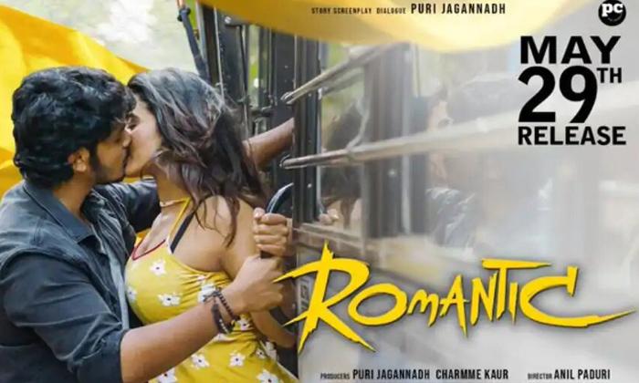 TeluguStop.com - Puri Jagannadh's Romantic' Choosing OTT Release-Latest News English-Telugu Tollywood Photo Image