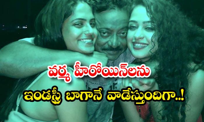 TeluguStop.com - Naina Ganguly And Apsara Rani Busy With Movies Rgv