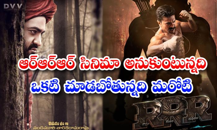 TeluguStop.com - Ram Charan Ntr Rrr Story Not Patriotism Movie