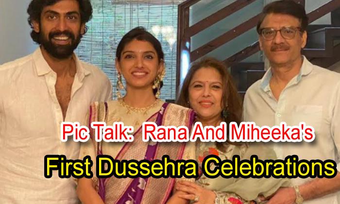 TeluguStop.com - Pic Talk: Rana And Miheeka's First Dussehra Celebrations