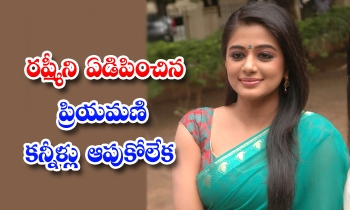 TeluguStop.com - Actress Priyamani And Rashmi Emotional In Dhee Champions Show