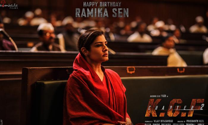 TeluguStop.com - Birthday Poster: Raveena Tandon As Ramika Sen In KGF 2'-Latest News English-Telugu Tollywood Photo Image