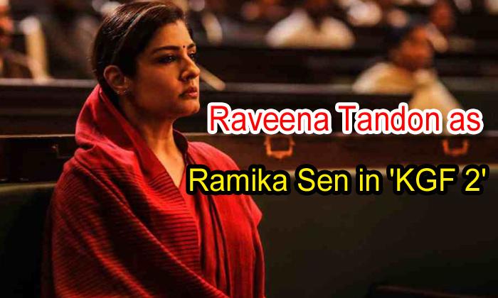 TeluguStop.com - Birthday Poster: Raveena Tandon As Ramika Sen In 'kgf 2'