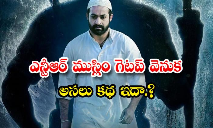 TeluguStop.com - Reasons Behind Junior Ntr Muslim Getup In Rrr Movie