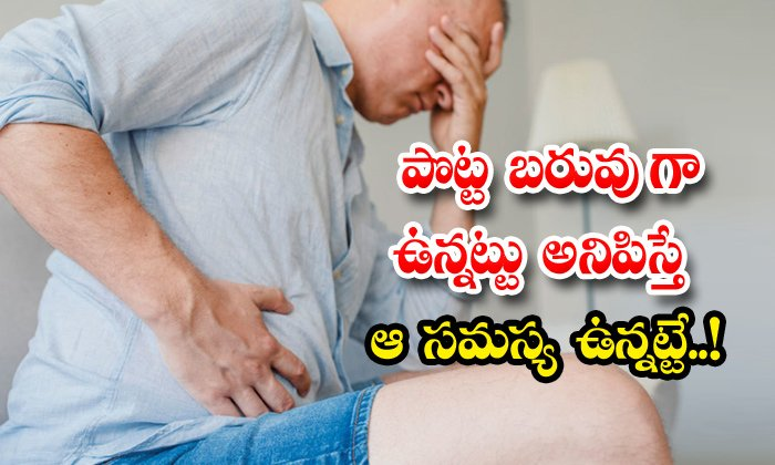 TeluguStop.com - Best Health Solutions For Stomach Problems