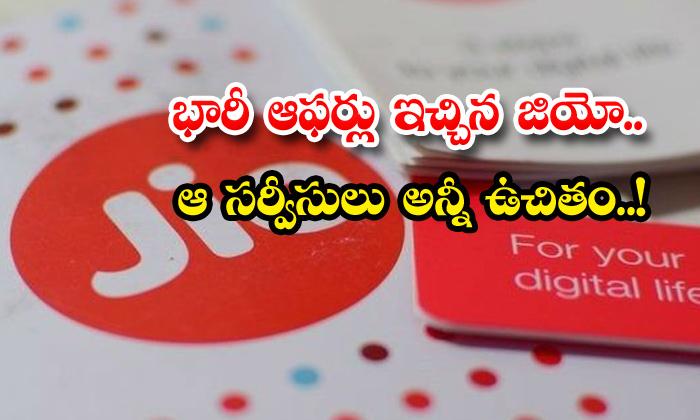 TeluguStop.com - Jio Free Services Ott Platform Subscription