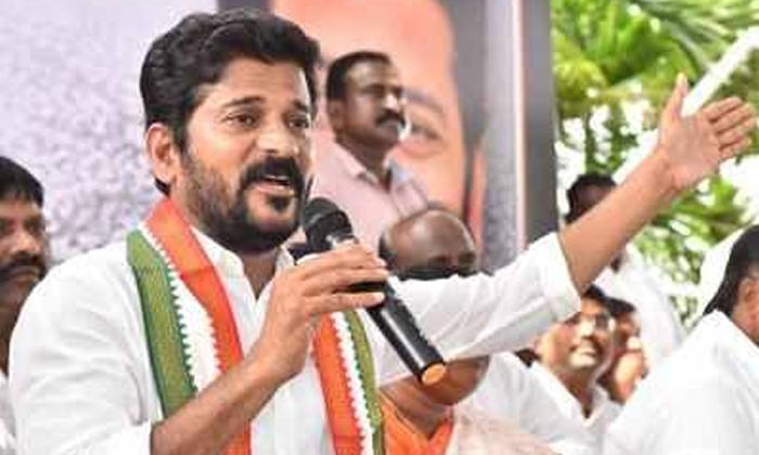 TeluguStop.com - అదే జరిగితే బీజేపీలోకి రేవంత్ -Political-Telugu Tollywood Photo Image