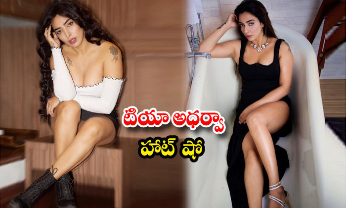 Romantic beauty tia atharwaa spicy images-టియా అధర్వా హాట్ షో