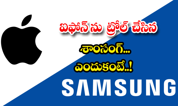 TeluguStop.com - Samsung Trolls Iphone Charger Social Media Post Viral