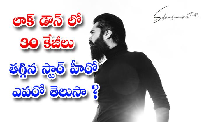 TeluguStop.com - Simbu Sister Praises Him Works Hard Over Physical Transforamation