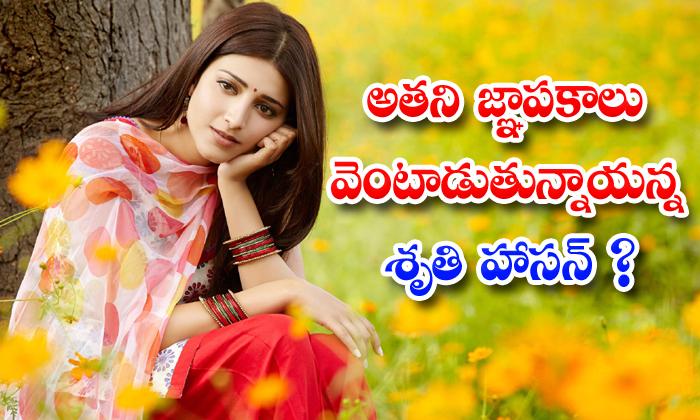 TeluguStop.com - Shruti Hassan Comments Goes Viral In Social Media