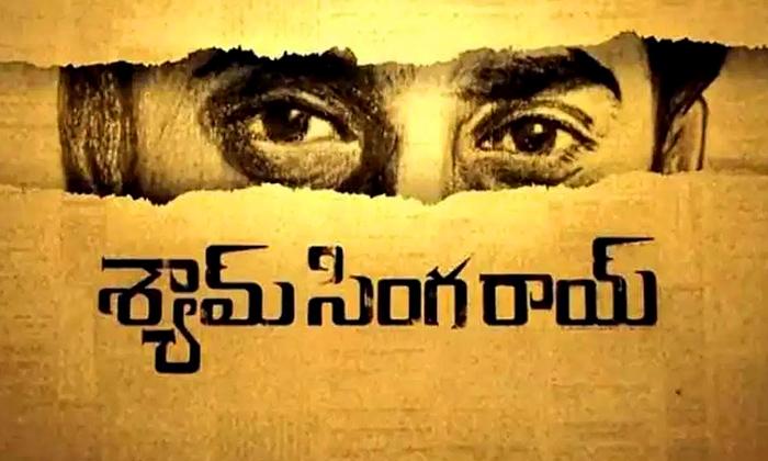 TeluguStop.com - నాని సినిమా నుండి ప్రొడ్యూసర్ వాకౌట్..-Breaking/Featured News Slide-Telugu Tollywood Photo Image
