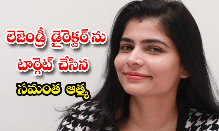 TeluguStop.com - Singer Chinmayi Comments On Tamil Director Mani Ratnam