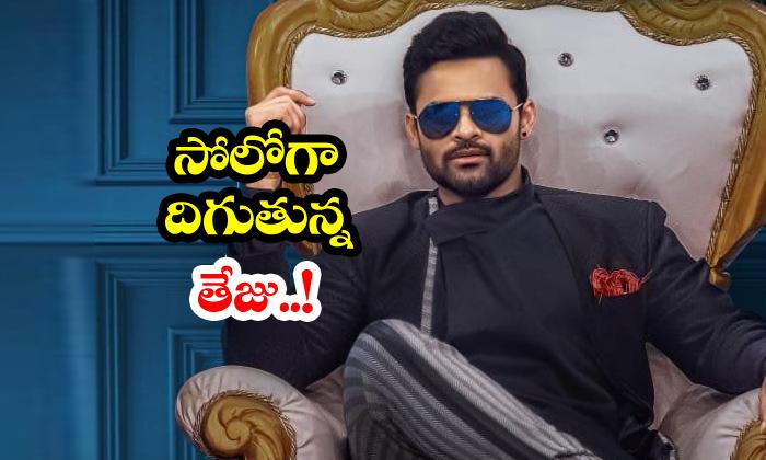 TeluguStop.com - Solo Brathuke So Better To Have Solo Release