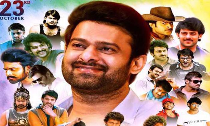 Telugu Aadhi Purush, Birthday Wishes To Pan India Super Star Prabhas, Darling Birthday, Darling Prabhas, Motion Poster Release, Prabhas, Prabhas Birthday, Radhe Shyam, Radheshyam, Radheshyam Movie-Movie