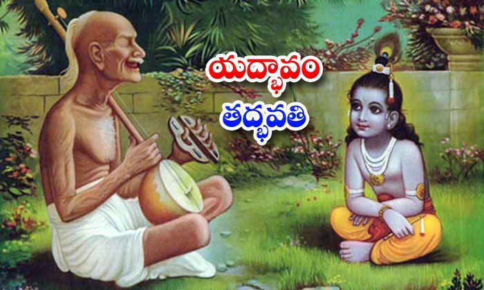 TeluguStop.com - Which Is Your Thougt The Result Is Based That