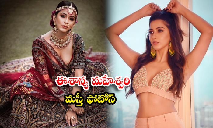 Stunning actress Eshanya maheshwari awesome poses-ఈశాన్య మహేశ్వరి మస్తీ ఫొటోస్