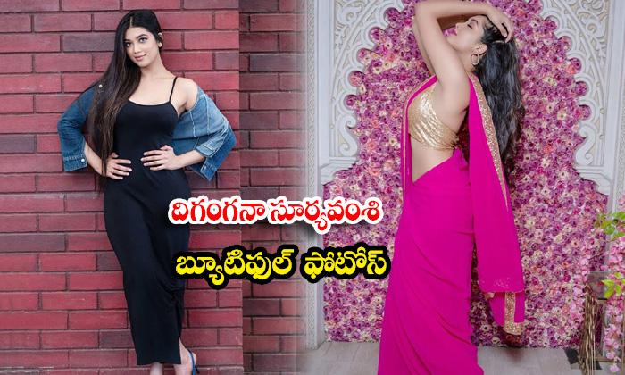 Stunning beauty Digangana Suryavanshi captivating clicks-దిగంగనా సూర్యవంశి బ్యూటిఫుల్ ఫొటోస్