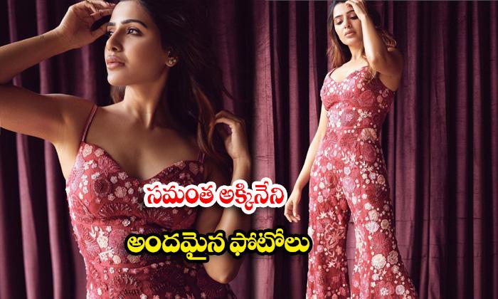 Stunning beauty Samantha Akkineni glamorous pics-సమంత అక్కినేని అందమైన ఫోటోలు