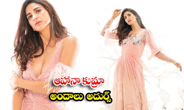 Stunning beauty aahana kumra captivating clicks-ఆహానా కుమ్రా అందాలు అదుర్స్