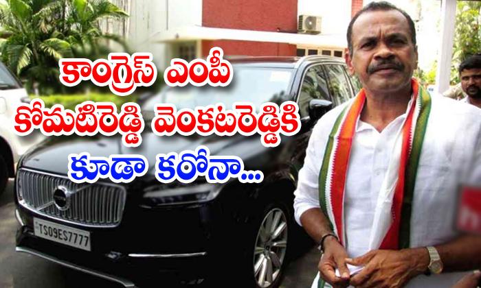 TeluguStop.com - Congress Mp Komatireddy Venkat Reddy Tested Corona Positive