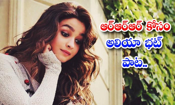 TeluguStop.com - Alia Bhatt To Shoot Big Song Sequence For Rrr Movie